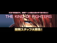 SNK Playmore recruits to work on a new King of Fighters