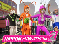 Nippon Marathon 2 Turbo is announced
