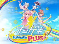Ongeki SUMMER PLUS