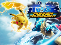 Bandai Namco announces Pokkén Tournament