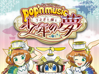 Konami announces pop'n music Usagi to Neko to Shounen no Yume