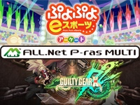 ALL.Net P-ras MULTI Ver.3