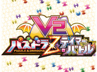 Puzzle & Dragons Z Tamer Battle V2