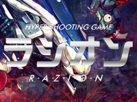 NG:DEV.TEAM announces Razion