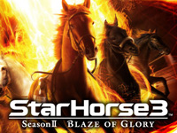 Star Horse 3 Season II - Blaze of Glory