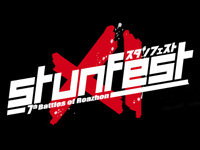 Stunfest XI - 7th Battles of Roahzon