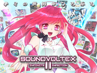 Sound Voltex Booth II - Infinite Infection