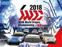 Sega announces SEGA World Drivers Championship