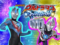 Ultraman Fusion Fight!