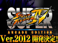 Super Street Fighter IV - Arcade Edition Ver.2012 on location tests