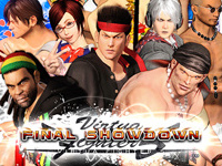 Sortie de Virtua Fighter 5 Final Showdown