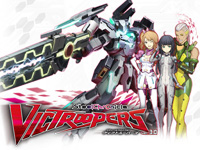 Steel Chronicle Victroopers ver3.0