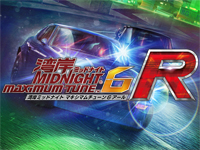 Wangan Midnight Maximum Tune 6R