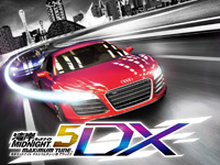 Wangan Midnight Maximum Tune 5DX