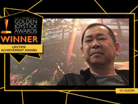 Yu Suzuki gets a Lifetime Achievement Award at Golden Joysticks Awards 2019