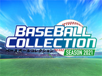BASEBALL COLLECTION SEASON 2021
