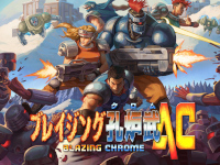Blazing Chrome AC