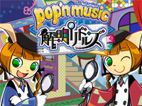 pop'n music Kaimei Riddles